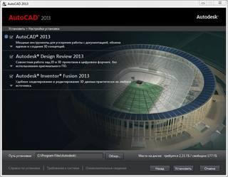 Autodesk AutoCAD..