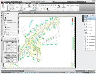 AutoCAD Architecture 2014.