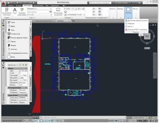 AutoCAD Architecture 2014..