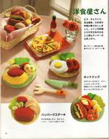 Еда 3510132_s