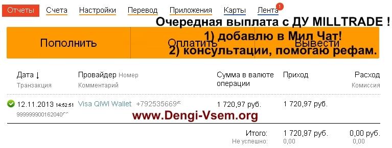 http://images.vfl.ru/ii/1384322071/b5d36c88/3511235.jpg