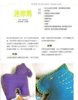 Сувениры, подарки, елочные украшения 3515355_s