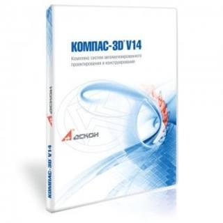 Компас-3D v.14 (2013) PC