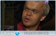 Пятая стража - 2 сезон (2013) SATRip