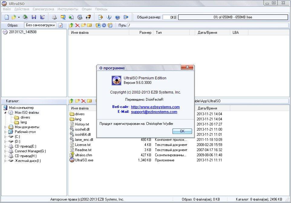 Ultraiso premium edition v9 6 0 3000 retail incl keygen