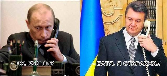 ЕС: Янукович больше не хочет подписывать ассоциацию из-за обещаний Путина - Цензор.НЕТ 7892