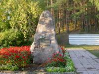 http://images.vfl.ru/ii/1385103385/28461cd3/3583045_s.jpg