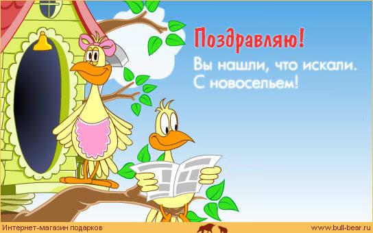 http://images.vfl.ru/ii/1385137757/2308de28/3587017_m.jpg