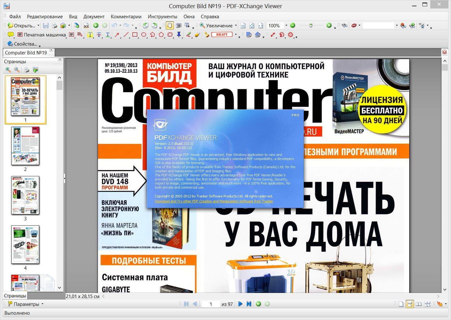 pdf xchange viewer view menu