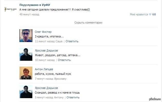 http://images.vfl.ru/ii/1385759212/5f7861ac/3643130_m.jpg