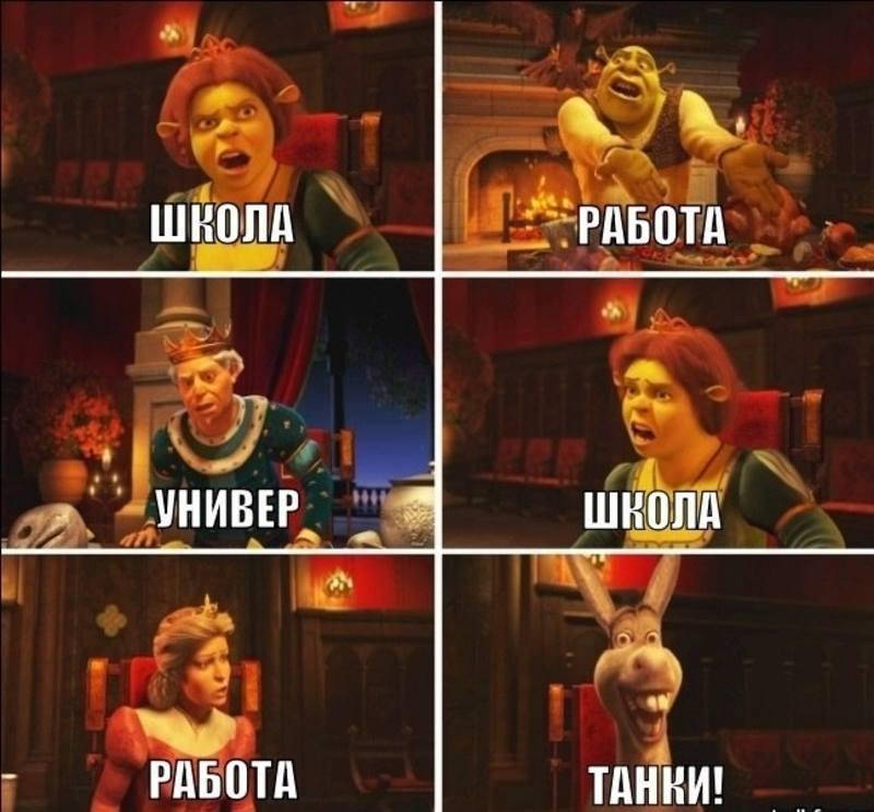 http://images.vfl.ru/ii/1385759213/42240a8b/3643131_m.jpg