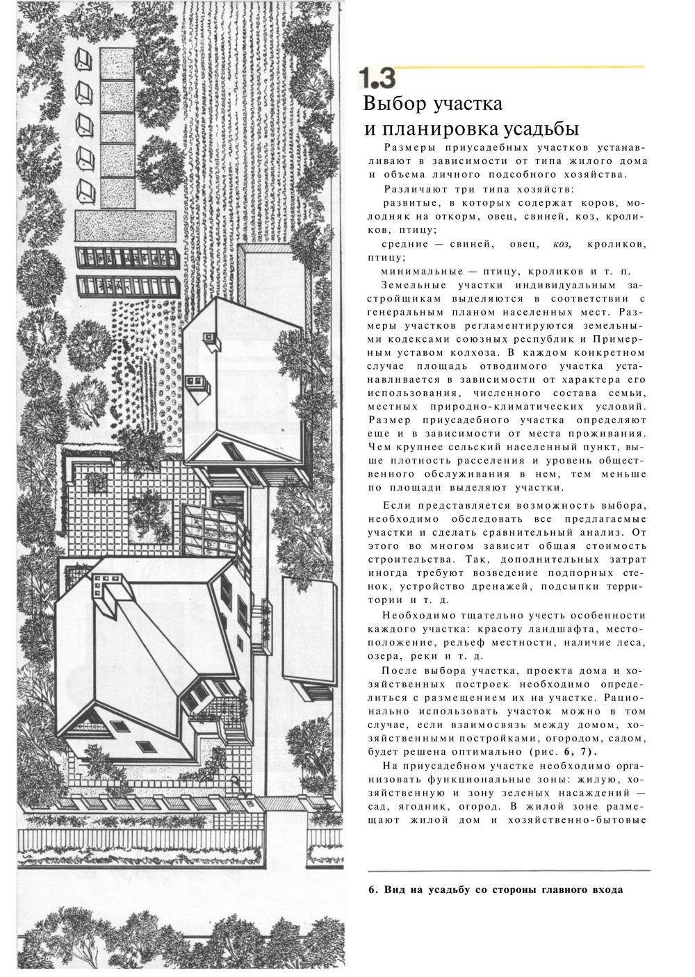http://images.vfl.ru/ii/1386004033/cd339341/3666510.jpg