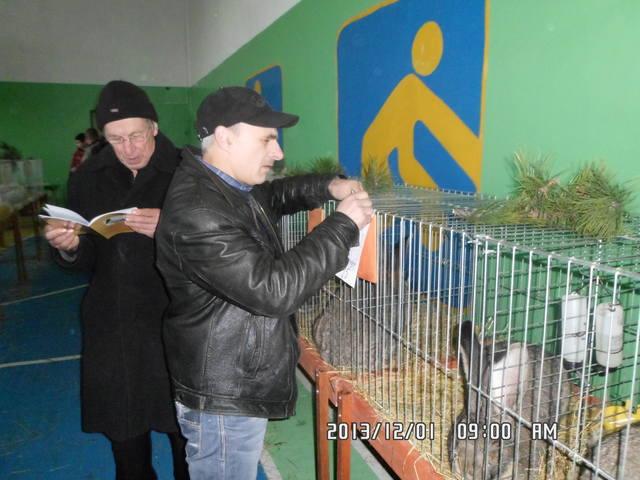 выставка в Ужгороде. - Страница 4 3671864_m