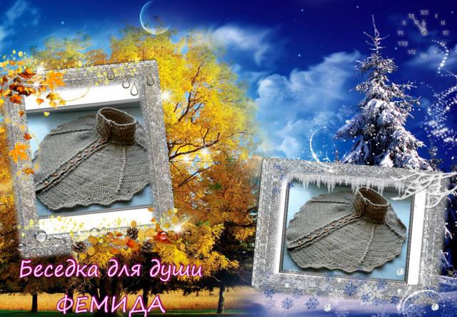 http://images.vfl.ru/ii/1386084822/0112b2ea/3673523_m.jpg