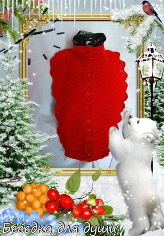 http://images.vfl.ru/ii/1386085409/bdd2640b/3673567_m.jpg