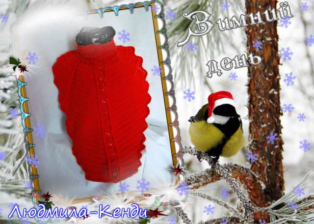 http://images.vfl.ru/ii/1386085410/331b0f29/3673570_m.jpg