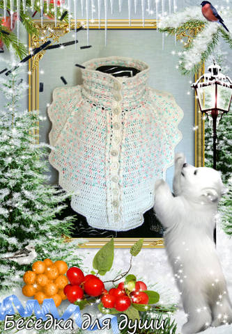 http://images.vfl.ru/ii/1386085823/ba1eeb9a/3673640_m.jpg