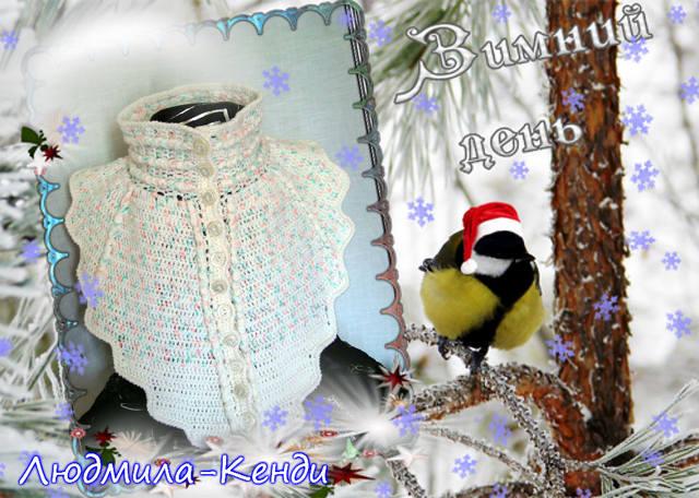 http://images.vfl.ru/ii/1386085824/1bcc394a/3673645_m.jpg
