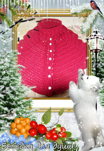 http://images.vfl.ru/ii/1386086544/e574955f/3673766_m.jpg
