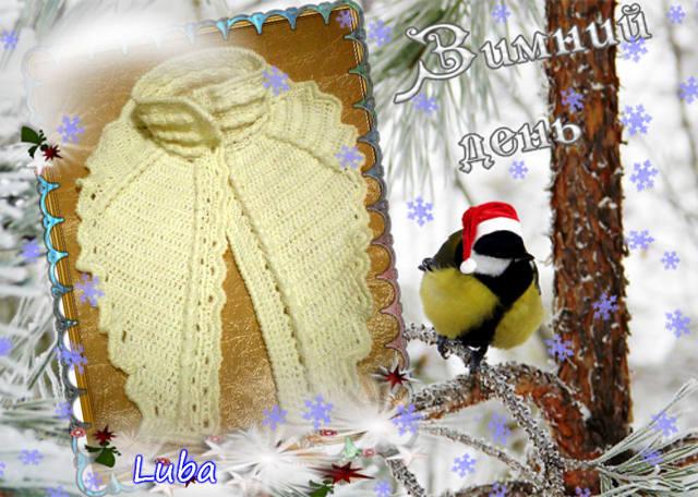 http://images.vfl.ru/ii/1386087022/538a5af6/3673858_m.jpg