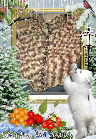 http://images.vfl.ru/ii/1386087495/2d9b21ac/3673928_m.jpg