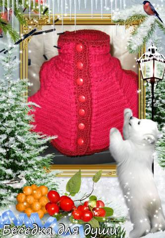 http://images.vfl.ru/ii/1386087809/72ac32b3/3673992_m.jpg