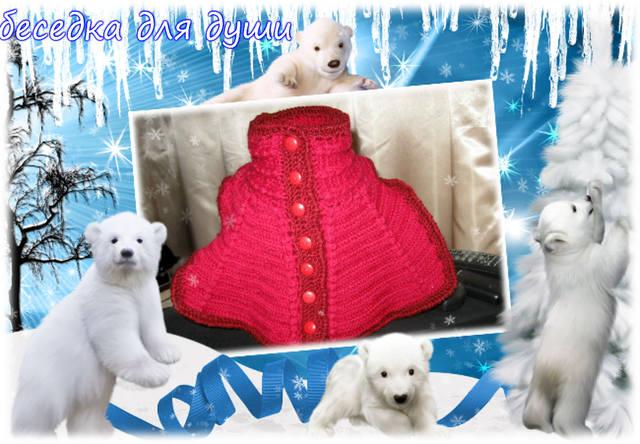 http://images.vfl.ru/ii/1386087809/c818be7f/3673995_m.jpg