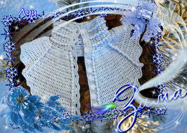 http://images.vfl.ru/ii/1386088520/59010841/3674219_m.jpg