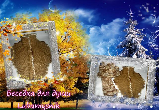 http://images.vfl.ru/ii/1386089555/1dba17c2/3674368_m.jpg