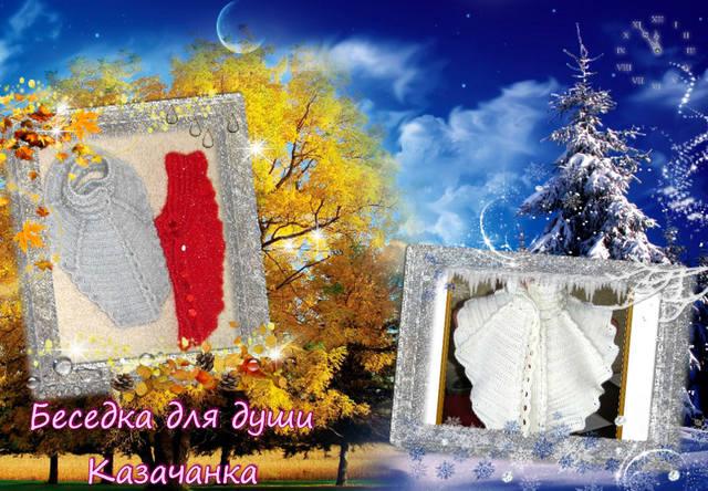 http://images.vfl.ru/ii/1386090239/243d83fb/3674467_m.jpg