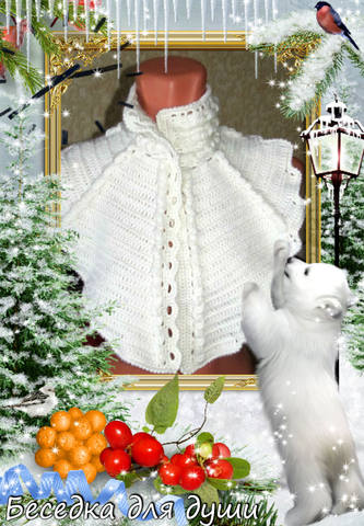 http://images.vfl.ru/ii/1386090240/b7a92af3/3674469_m.jpg