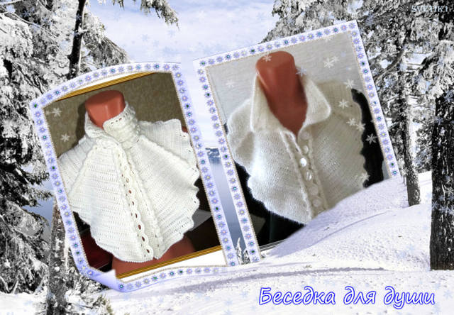 http://images.vfl.ru/ii/1386090241/287f1fc7/3674470_m.jpg