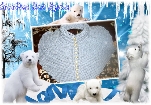 http://images.vfl.ru/ii/1386090885/07396b0b/3674566_m.jpg
