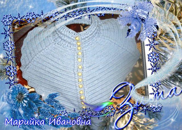 http://images.vfl.ru/ii/1386090885/1d2aee0e/3674565_m.jpg