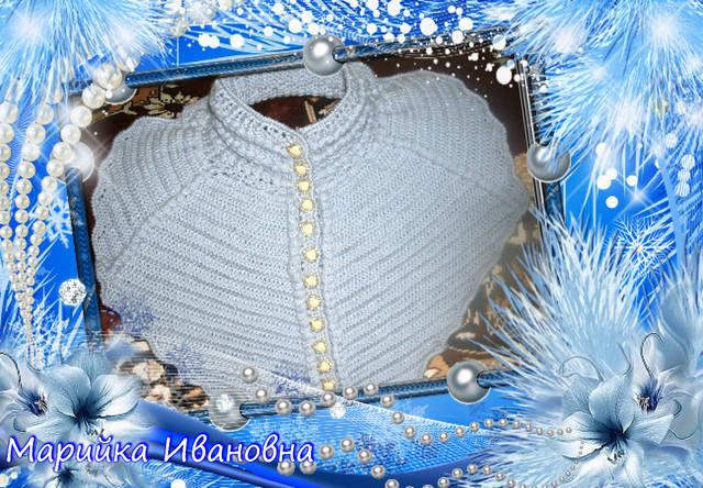 http://images.vfl.ru/ii/1386090885/44e2daa4/3674567_m.jpg
