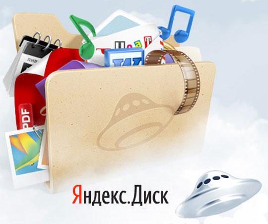 Обновление Яндекс Диска привело к неработоспособности Windows и программ.