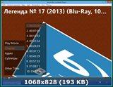 Aurora Blu-ray Media Player 2.13.4.1435 Rus Portable by Invictus