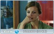 Берег надежды (2013) HDTVRip + SATRip + ОНЛАЙН