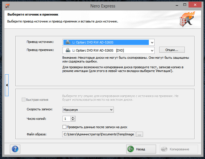 Torrent Nero 8 download Letohatchee