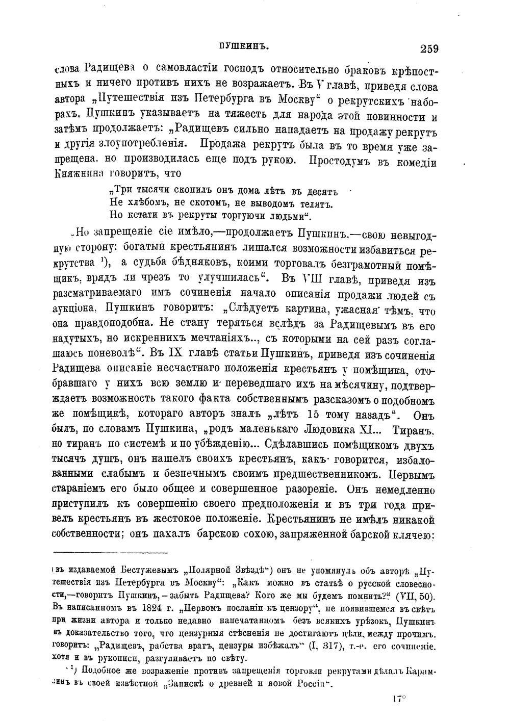 http://images.vfl.ru/ii/1386870468/5b1e7b30/3743635.jpg