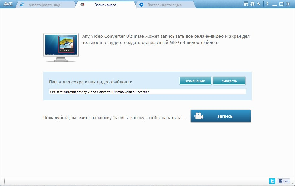 Any Video Converter, professional.1.7 и, ultimate.1.7 + Portable +