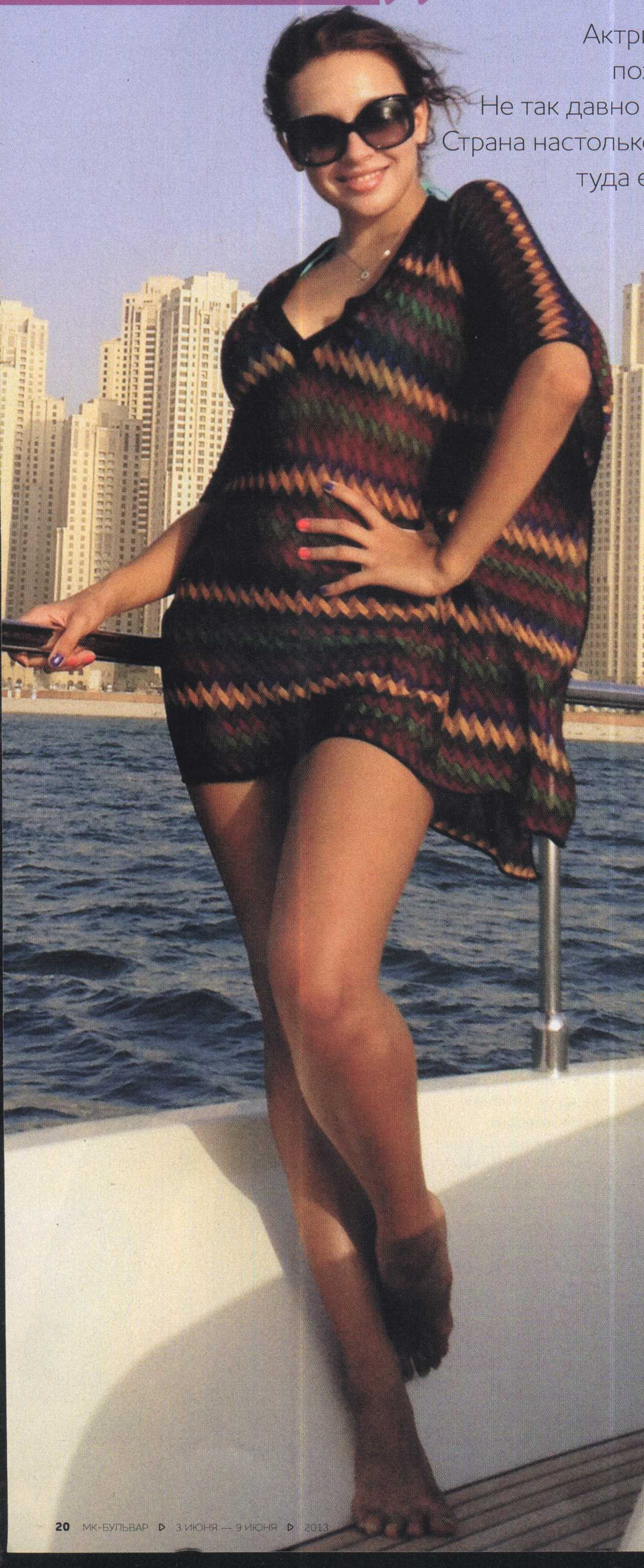 Смотреть фото русской актрисы ольга дивцева 21 фотография