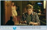 С чистого листа (2013) HDTVRip + SATRip