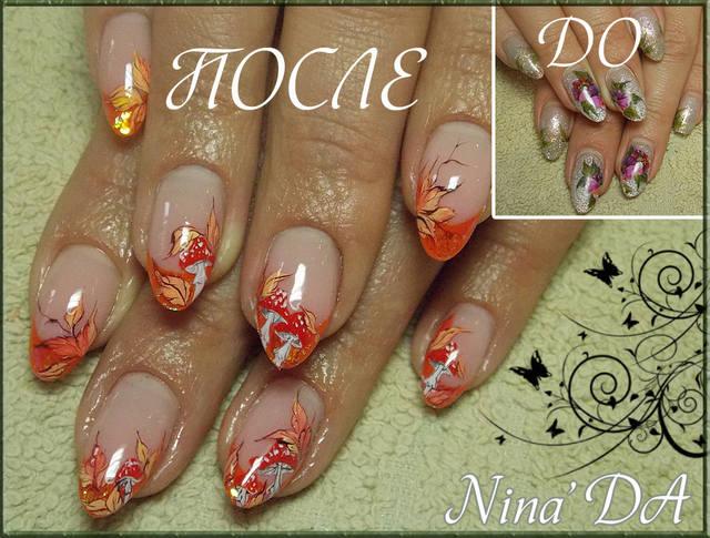 Рисунки на ногтях фото френч осень 119