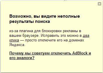 http://images.vfl.ru/ii/1387298980/1f0c943d/3779505_m.jpg