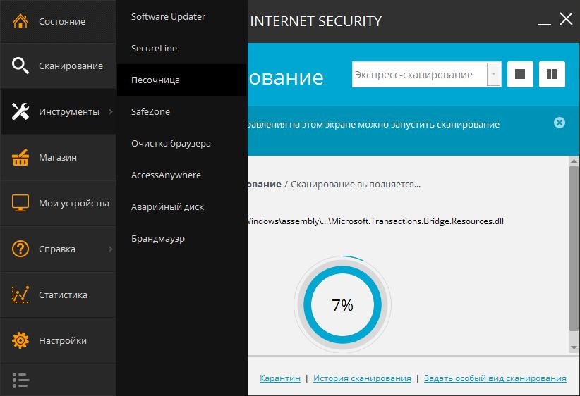 Avast! Pro Antivirus | Internet Security | Premier 2014 v9.0.2018 Final (2014) MULTi / Русский