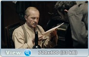 Шерлок Холмс 2013