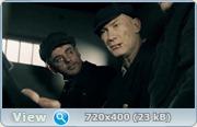 Шерлок Холмс (2013) DVD + DVDRip