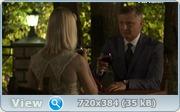 Ключи от прошлого (2013) HDTVRip