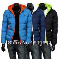 Зимняя Одежда Куртки Мужские